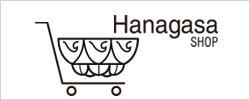Hanagasa SHOPのバナー画像