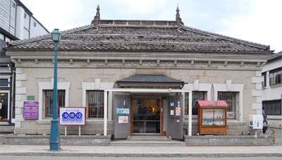 オルゴール堂「海鳴楼」の外観写真