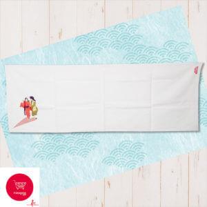「加那よー天川」のティサージ(手巾)の実物画像