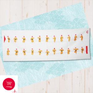 「黒島口説」のティサージ(手巾)の実物画像