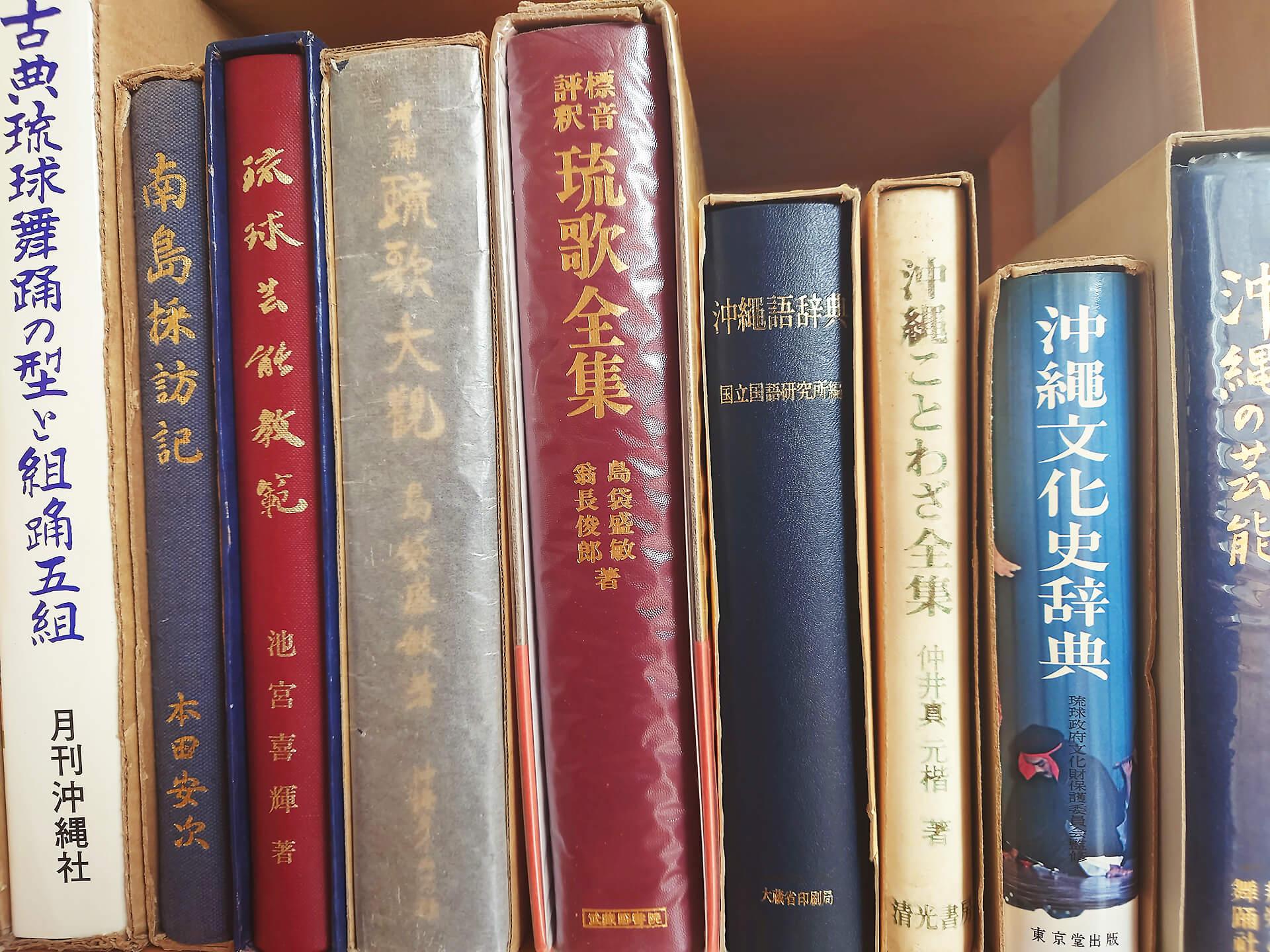 参考文献(沖縄の本)のイメージ画像