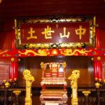 琉球国王の玉座