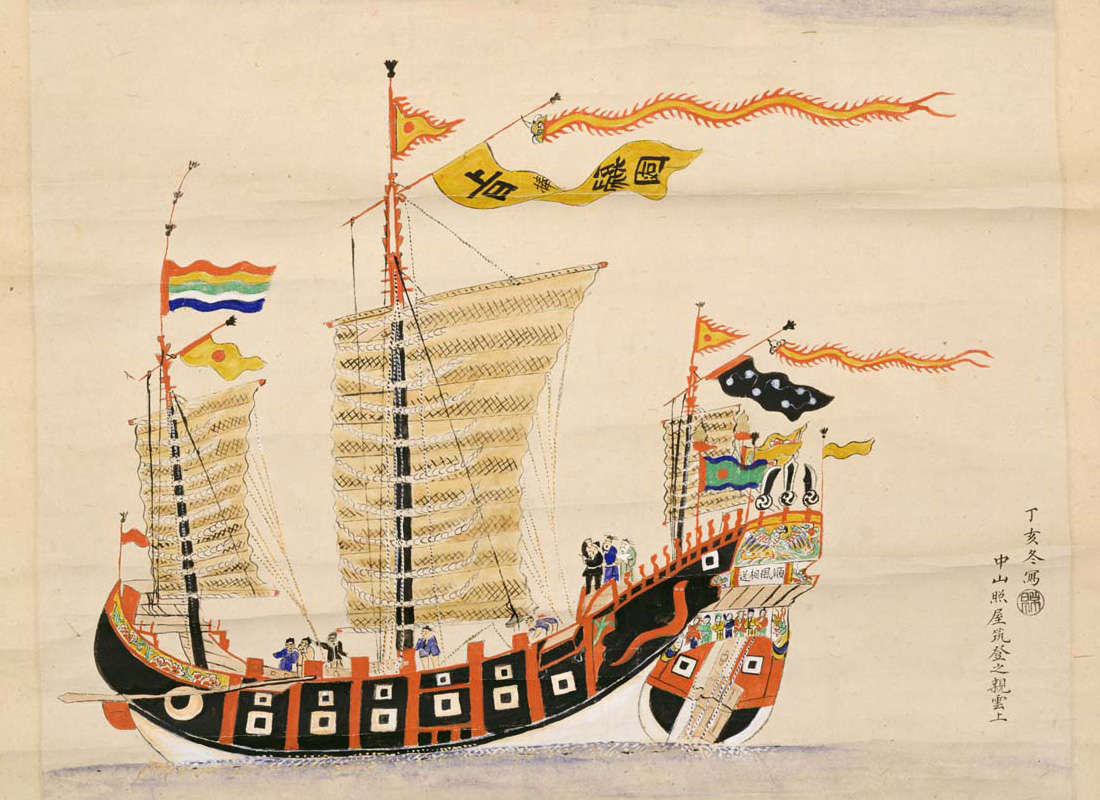 進貢船の絵